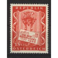 Австрия 1956 Mi# 1029 (MNH**)