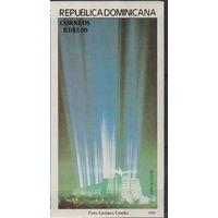 Доминика - MNH - Архитектура - 1992 - Имперф