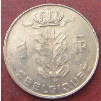 5901:  1 франк 1977 Бельгия