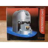 Акционная стоимость! Кофе-машина Zespresso Cafe ZES-100 от ZEPTER
