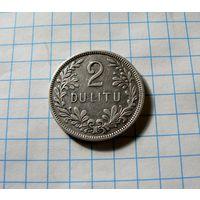 2 лита 1925 Литва серебро