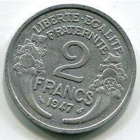 ФРАНЦИЯ - 2 ФРАНКА 1947