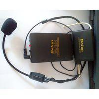 Микрофон беспроводной головная гарнитура