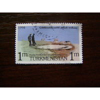 1994 Туркменистан. Братья Нобель
