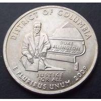 США. 25 центов. District of columbia /P/