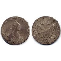Рубль 1769 СПБ ТI СА, Екатерина II, Красивое коллекционное состояние