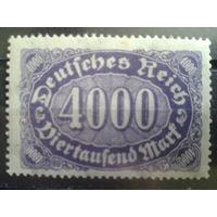 Германия 1923 Стандарт 4000м