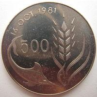 Кипр 500 милей 1981 г. ФАО. Всемирный день продовольствия