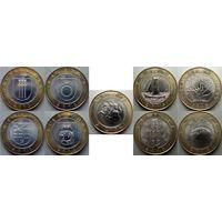Литва 2012 - 2013 г, Курорты и Достопримечательности Литвы. 8 монет по 2 лита