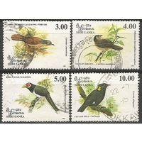 Шри Ланка. Птицы. 1993г. Mi#1033-36. Серия.