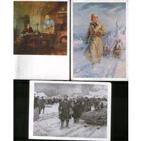 """3 открытки 1961г. """"М.В. Ломоносов""""."""