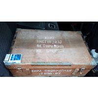 Ящик малый