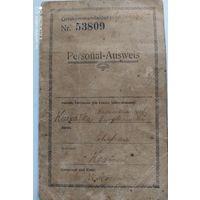 Асабісты пропуск (1914-1918)