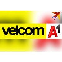 Красивый лёгкий номер Velcom 530-x0-30