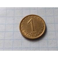 Болгария 1 стотинка, 2000 /магнетик/