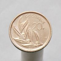Бельгия 20 франков 1981 (Французская легенда)