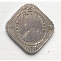 Индия - Британская 2 анны, 1919 4-2-12