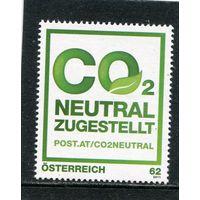 Австрия. Охрана природы. Экология. Парниковые газы