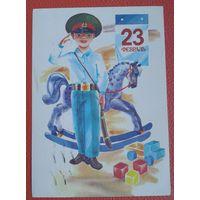 Морозов М. 23 февраля. 1987 г. ПК прошла почту.