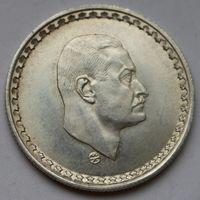 Египет, 25 пиастров 1970 г ( Президент Гамаль Абдель Насер), серебро