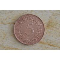 Сейшелы/Сейшельские острова/  5 центов 1969