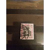 1905 Германия Рейх мих91 оценка 2,8 евро (3-14)