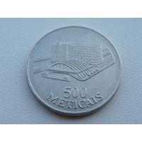 Мозамбик. 500 метикалов 1994 год KM#121