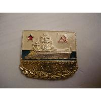 Советским морякам -слава