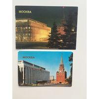 Календарики Москва 1986-1987