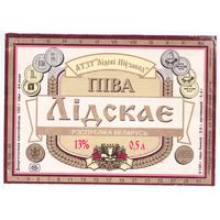 Этикетка Лидское (Лида) б/у С26