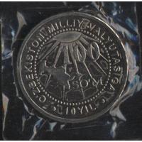 Узбекистан 100 сом 2004 г. Запайка, без обращения!!!