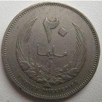 Ливия 20 миллим 1965 г. (d)