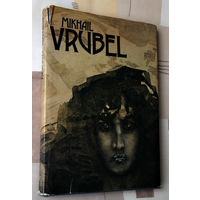 Mikhail Vrubel. Paintings, Graphic Works, Sculptures, Book Illustrations, Decorative Works,  Theatrical Designs