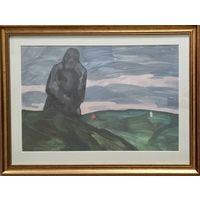 В.Г.Кубарев;Засл.Художник;85/64см.с оформлением;85на64