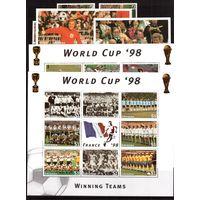 Гренада-1997 (Мих.3522-3543,Бл.470-471) ** , Спорт, ЧМ-1998 по футболу