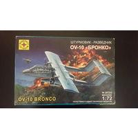"""Модель самолета OV-10 """"Бронко"""""""