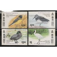 1997 перелетные птицы Гонконг