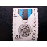 Марка Польша 1988 год. Медали и знаки отличия