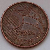 Бразилия, 5 сентаво 2003 г