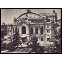 1954 год Киев Академтеатр Шевченко