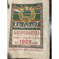 Kalendarz gospodarski.1928r.