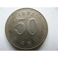 Южная Корея 50 вон 1995 г.