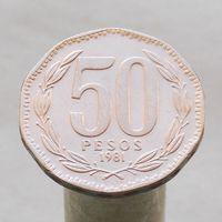 Чили 50 песо 1981