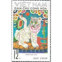 Марки Вьетнам 1971 Фолк.исскуство. МИ: VN677