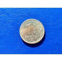 Россия. 1 рубль 2009, СПМД, немагнитный, более редкая монета.