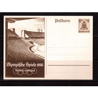 Германия-рейх-1936,(Мих.)  Карточка(3), ОИ-1936(летн)-Берлин