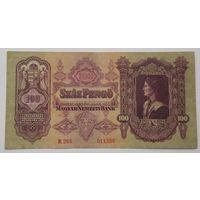 Венгрия 100 пенго образца 1930
