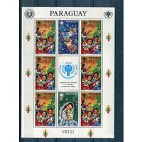 Парагвай 1979 Рождество Новый Год Лист **