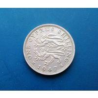 Британский Кипр 1 шиллинг 1947  (Георг VI)