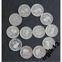 Сомали. Набор монет Восточный Гороскоп